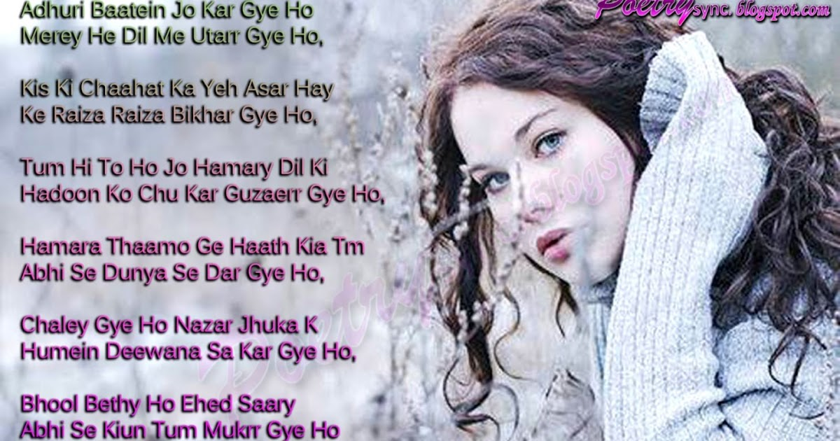 love poems for a girl in hindi wallpapers gallery