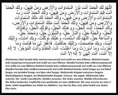 Bacaan Doa Sholat Tahajud | Tata Cara Sholat Tahajjud