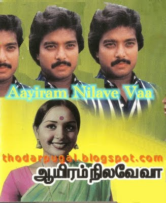 Aayiram Nilave Vaa (1983) - Tamil Movie