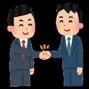 握手をしているビジネスマン・サラリーマンのイラスト