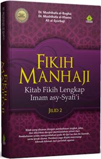 Fikih Manhaji Jilid 2 | TOKO BUKU ONLINE SURABAYA