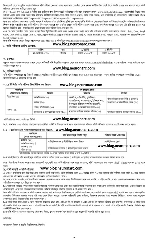 Admission Notice2011sust 2 Shahjalal University of Science and Technology Admission 2011 2012 circular