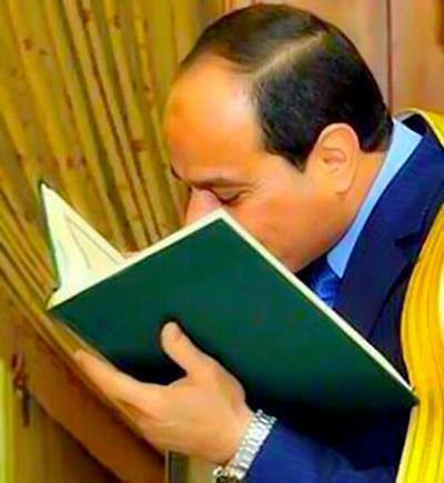 President Abdelfattah Elsisi , @Alsisi_Official, #Alsisi_Official ,#EgyEducation, #Egyteachers