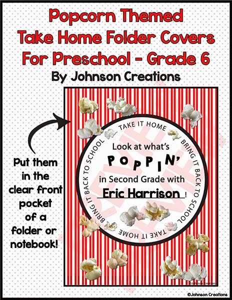 johnson creations popcorn themed take home folder covers