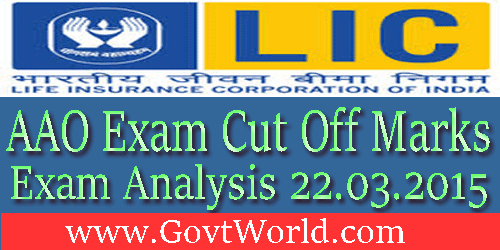 LIC AAO Answer Key 2017