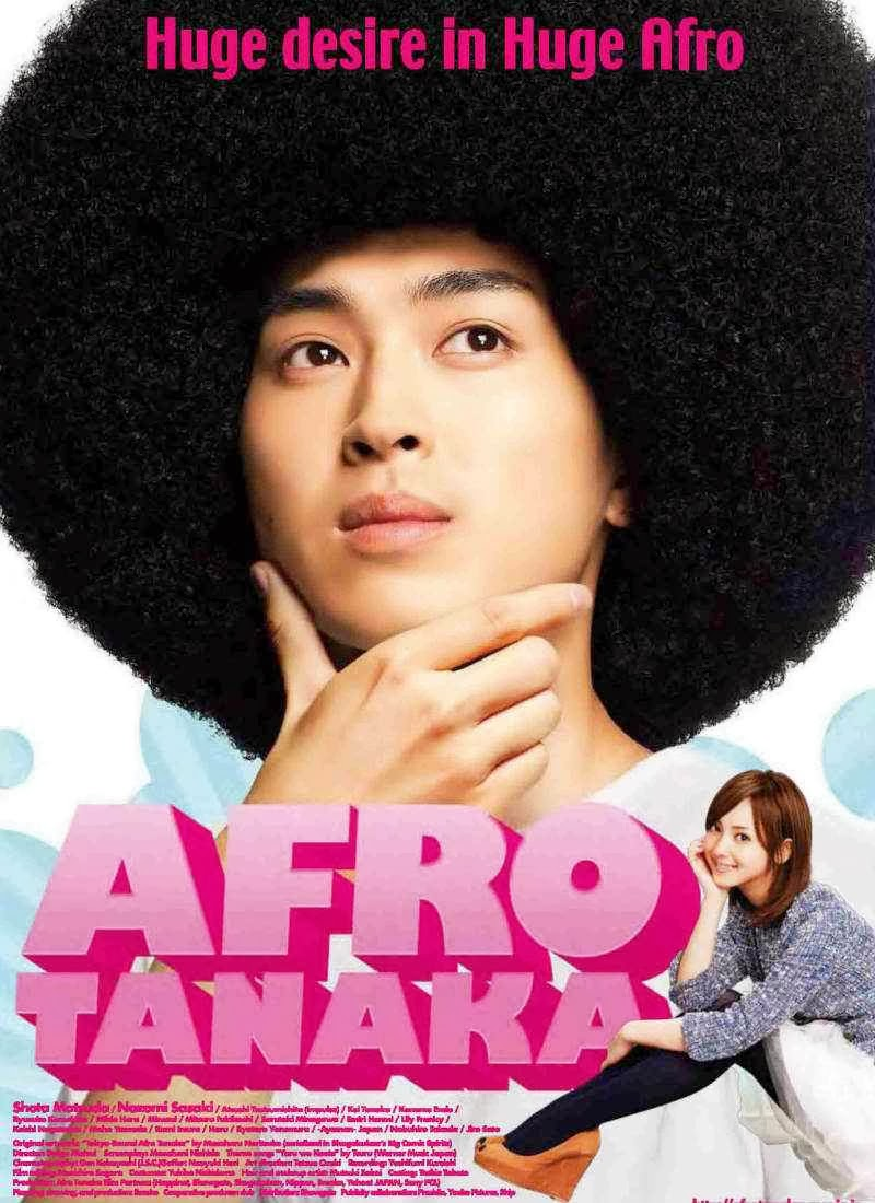 Ver Afro Tanaka Online