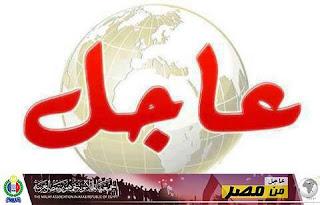 kekejaman syria, Krisis Mesir, Rampasan Kuasa Mesri, Kekejaman Mesri, Presiden Mesir Dr Morsi, Terkini Di mesir,