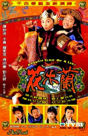 Hoa Mộc Lan - A Tough Side Of A Lady (1997) - FFVN - (20/20)
