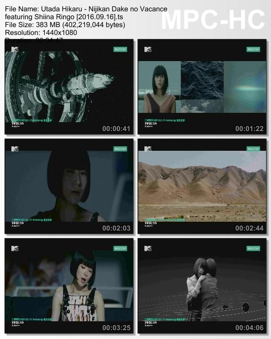 [MUSIC VIDEO] 宇多田ヒカル – 二時間だけのバカンス featuring 椎名林檎 (2016.09.16/MP4/RAR)
