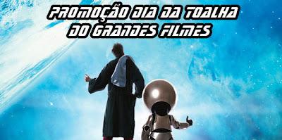 Curta a página do Grandes Filmes no Facebook e concorra a um prêmio