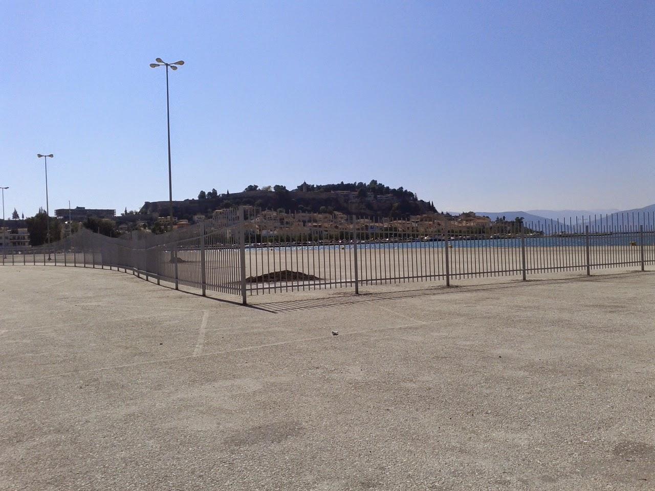 Τελικά θα μας μείνουν τα κάγκελα στο Λιμάνι του Ναυπλίου;