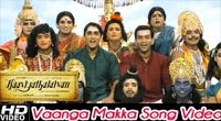 Vaanga Makka HD Song Video – Kaaviya Thalaivan Tamil Movie