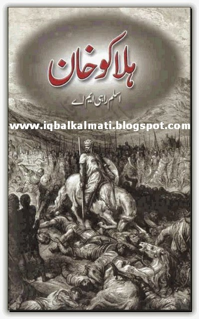 Halaaku Khan Novel By Aslam Rahi M.A