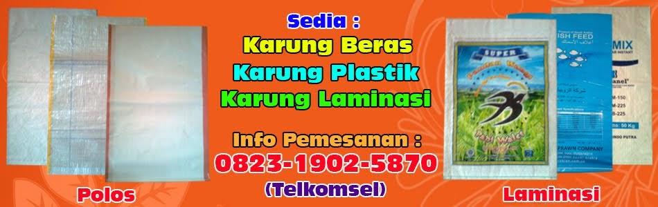 Jual Karung Plastik, Karung Plastik Murah, Karung Beras Laminasi, Karung Beras Plastik