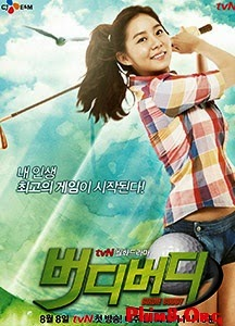 Xem Phim Nữ Golf Thủ Xinh Đẹp