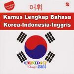 kamus lengkap bahasa korea