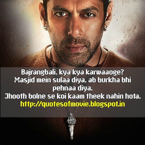 Salman Khan Dialogues Wallpaper Salman Khan