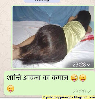 Double Meaning Whatsapp Images