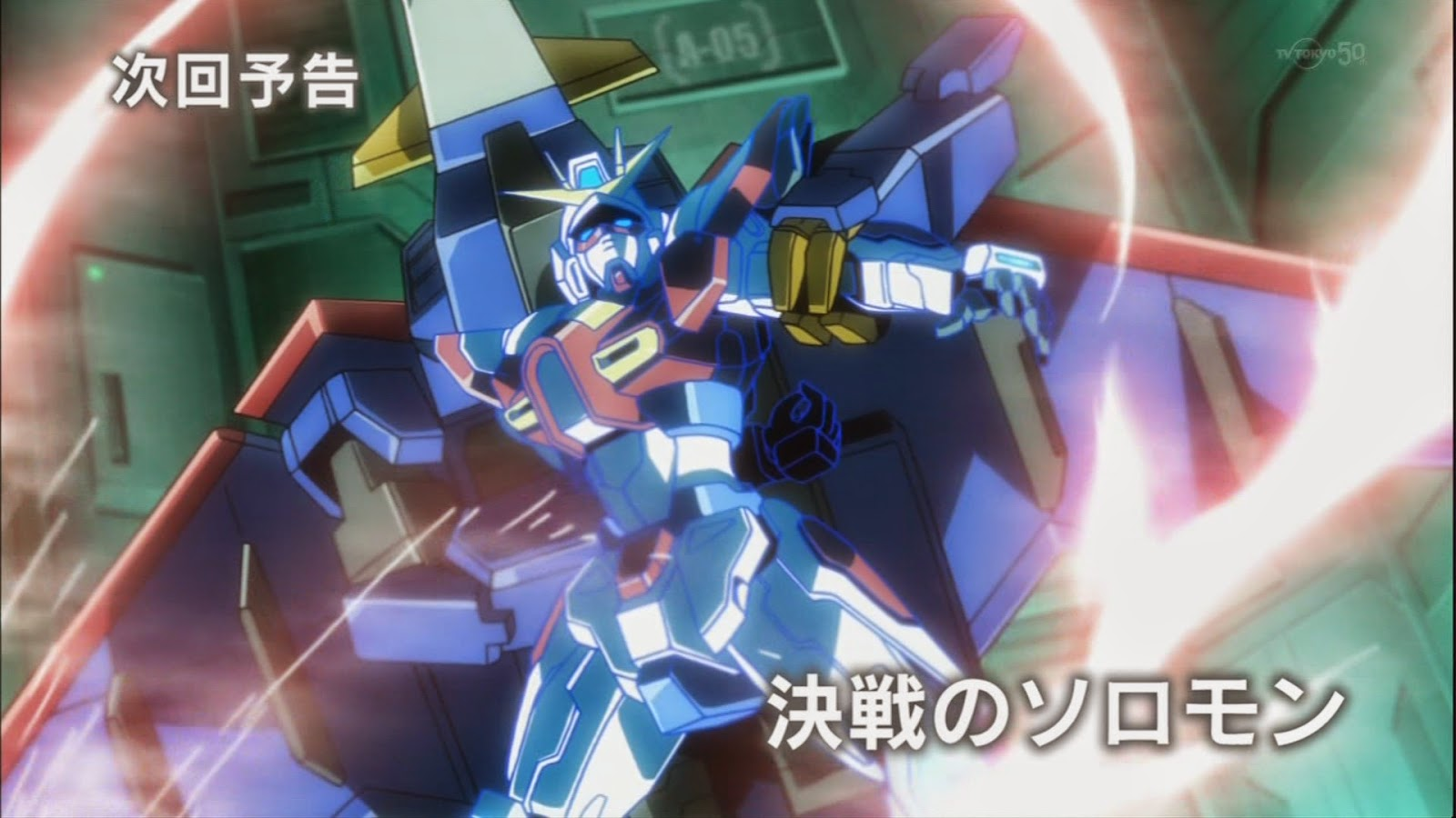 Gundam Build Fighters Try Build Burning Gundam Wallpaper Gundam Build Fighters Try