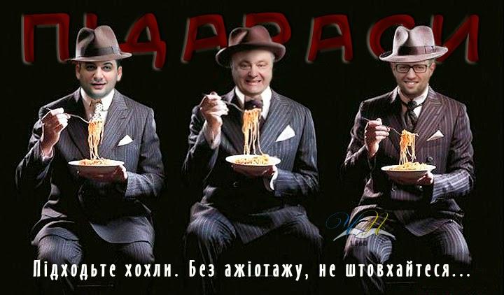 Порошенко подписал указ о дополнительной защите участников АТО - Цензор.НЕТ 6717