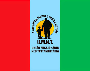 U.M.N.T.