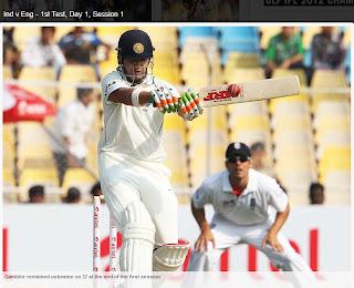 Gambhir-Ind-v-Eng-1st-Test-Day1