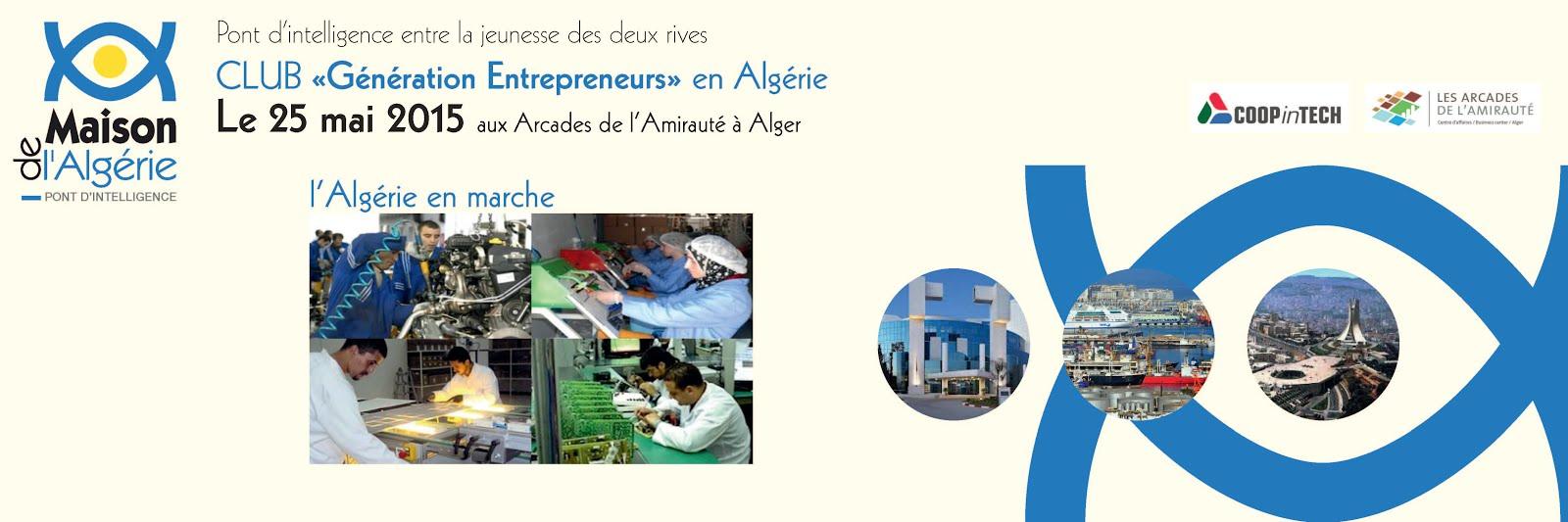 Maison de l'Algérie Pont-d'intelligence