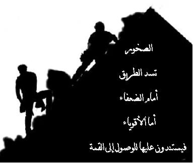 [صورة مرفقة: aljanh_net-90d8e3bff5.jpg]