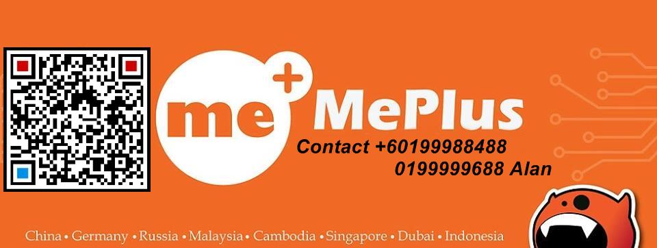 MePlus Power Bank Malaysia
