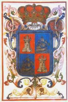 Armas de Campeche