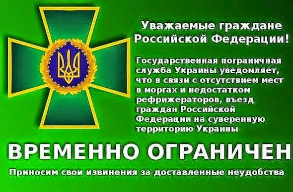 Выборы в  Госдуму РФ нелегитимные, в юридическом и политическом смысле они никчемные, - Климкин - Цензор.НЕТ 164