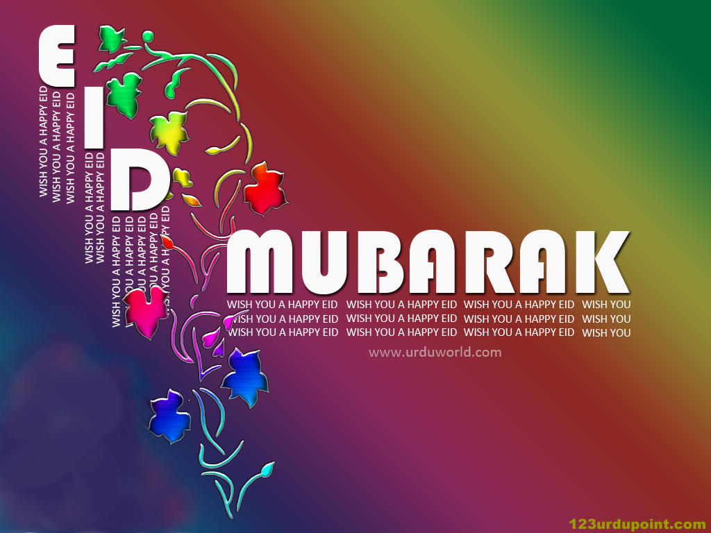 Happy Eid Mubarak Cards Best Wallpapers