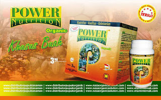 pupuk-organik-padat-power-nutrition-kelapa-perkebunan-sawit-pemupuakan-natural-nusantara