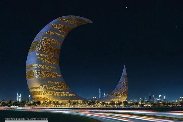 Predio em Dubai