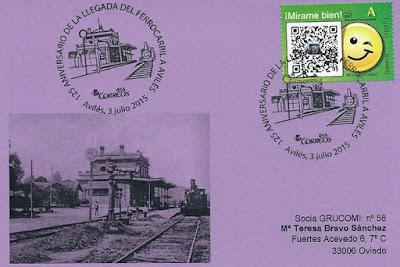 Tarjeta matasellos 125 aniversario llegada del tren a Avilés