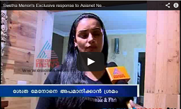 Swetha Menon Harassment Video