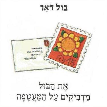 Поздравительная открытка на русском языке