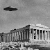 Πιθανότερη η διασύνδεση των ελληνικών ΑΕΙ με τα UFO, παρά με την αγορά.