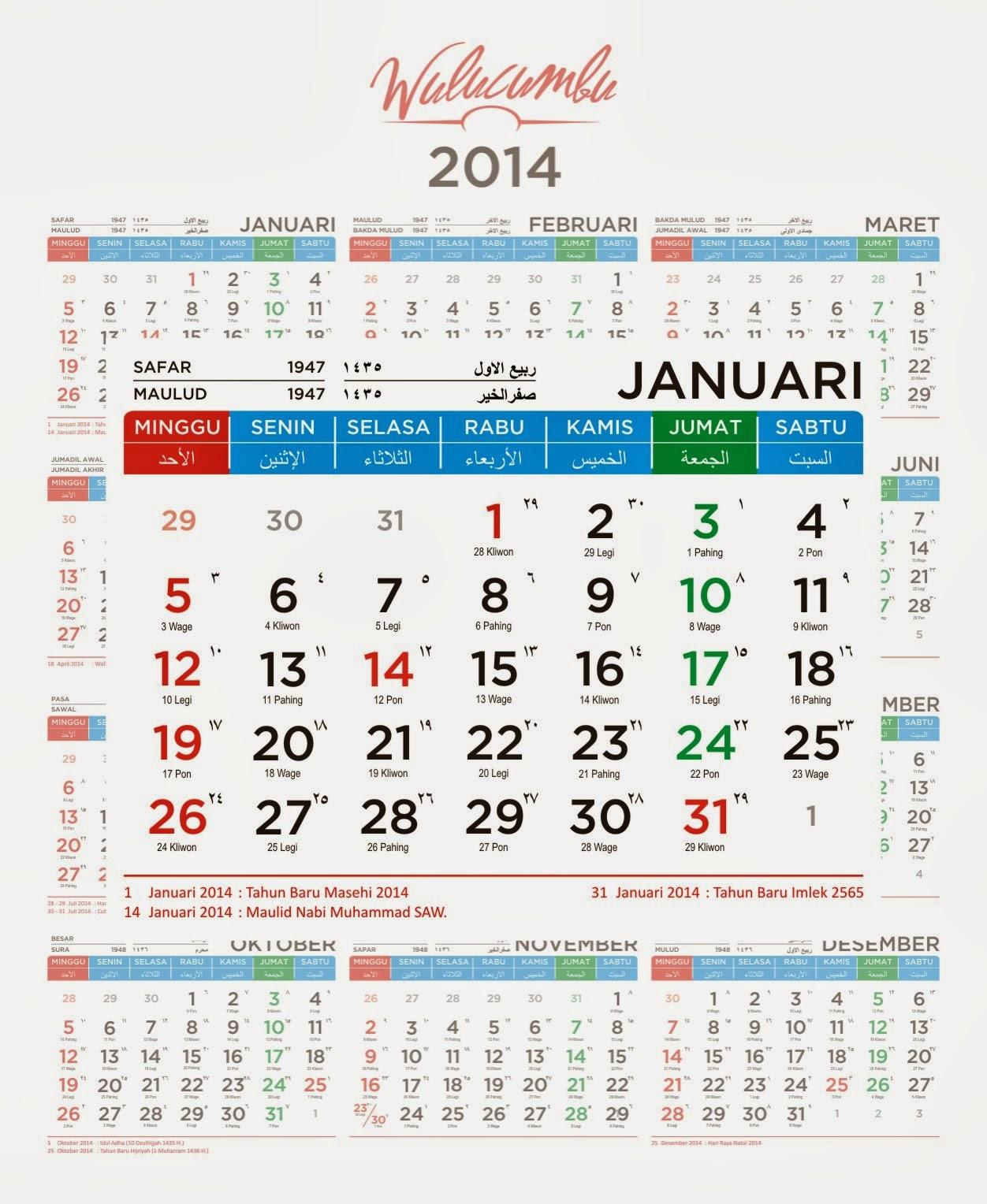 Download Kalender 2014 Gratis, Lengkap dengan Hari Libur Nasional