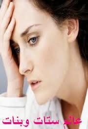 الافرازات المهبلية الافرازات البيضاء سبب الافرازات علاج الافرازات بكل انواعها