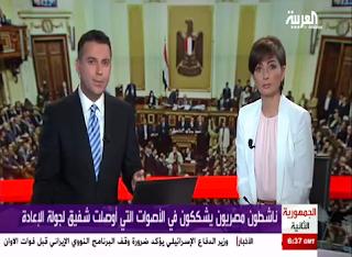 تقرير قناة العربية حول ناشطون يشككون فى انتخابات الرئاسة المصرية