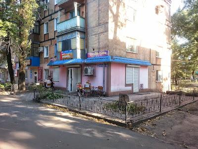 Продается магазин по красной линии ул. Косиора в г. Кривом Роге
