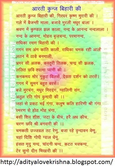Aarti Krishna