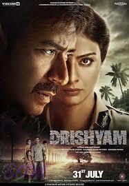 مشاهدة وتحميل فيلم الاثارة والغموض الهندي 2015 DRISHYAM مترجم وبجودة عالية HD