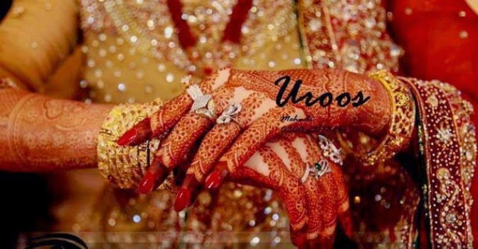 Eid Mehndi Designs Collection for Girls by Uroos