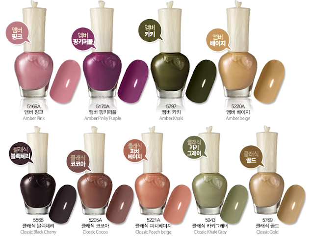 VOV nail polishes Fall/Winter 2011