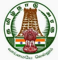 Tamil Nadu 12th Results 2015 | Tamil Nadu 12th Public Exam Results 2015 - 2016 State Board HSC Results 2015