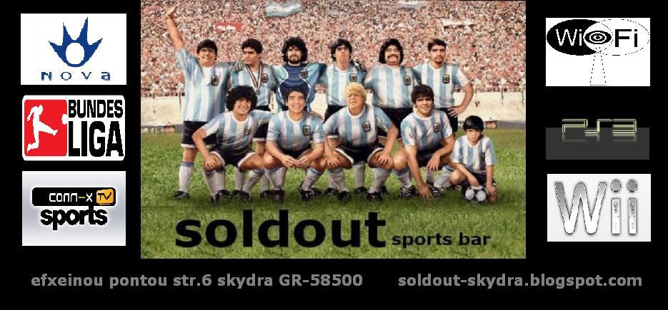 soldout-skydra