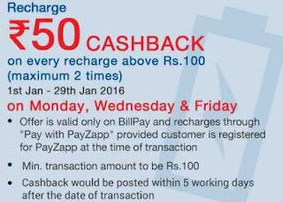 Free Recharge cashback offers