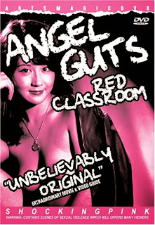 Angel Guts 2: Red Classroom 1976